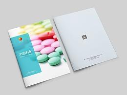 一希品牌设计-广东杉木药业有限公司画册传册册设计