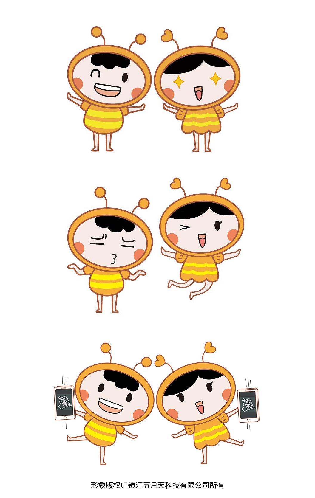 卡通动漫色情网五月天_卡通形象版权归镇江五月天科技有限公司所有