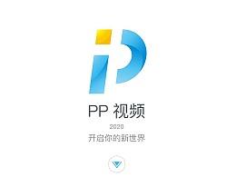 pp视频-APP页面设计