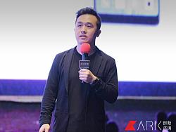 小米生态链副总裁唐沐:简单的事情做到力竭会突破   ARK创变者大会演讲实录