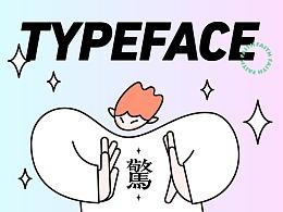 Typeface 猫の字