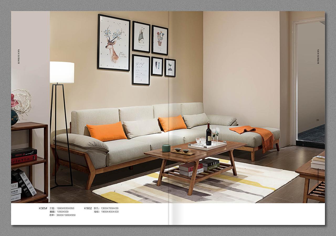 北欧风格家具画册图片