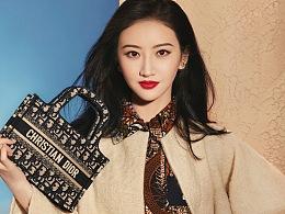 景甜/张雪迎/吴瑾言/杨彩钰/Dior迪奥品牌大使