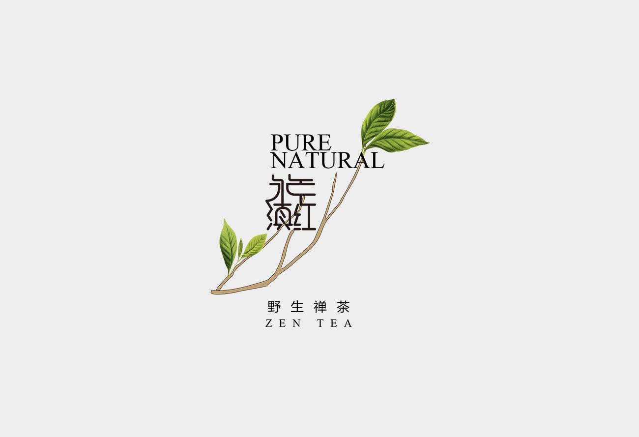 茶叶包装设计 红茶包装 小清新绿叶图片