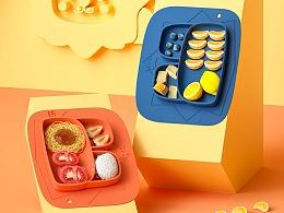 【母婴用品】儿童分格餐盘详情渲染设计