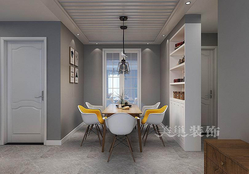 正商智慧城115平方三室两厅简欧风格案例装修效果图