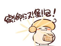 "Magoo Family 小剧场—""健身包"""