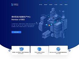 公司技术官网
