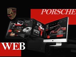保时捷【红色】概念企业网站设计