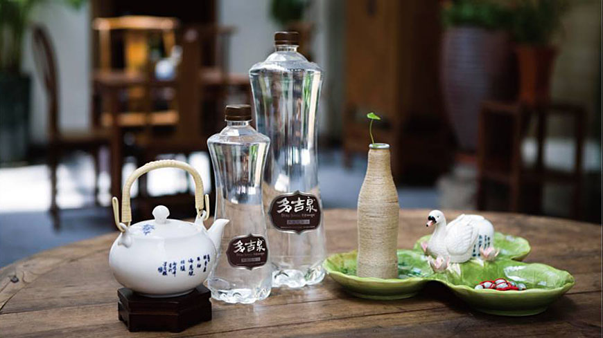 多吉泉泡茶水品牌形象|标志|平面|同心圆设计