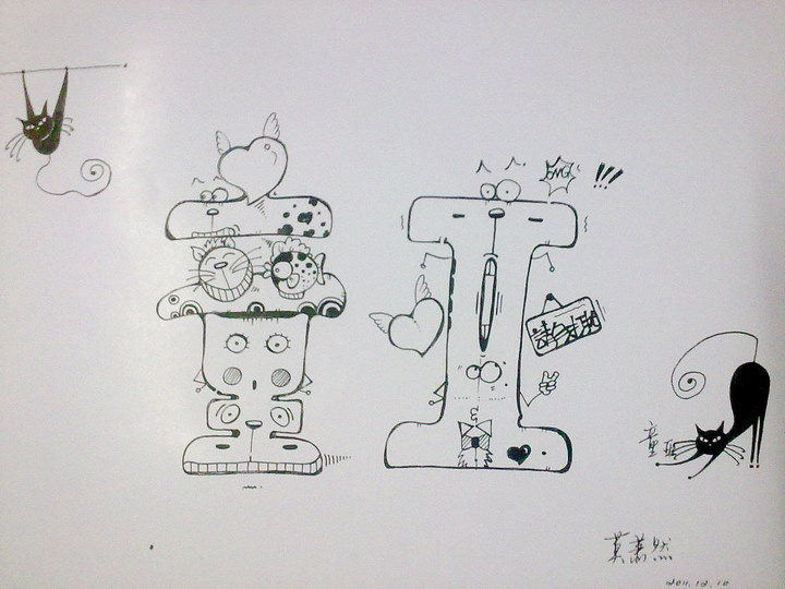 一些手绘名字设计图片