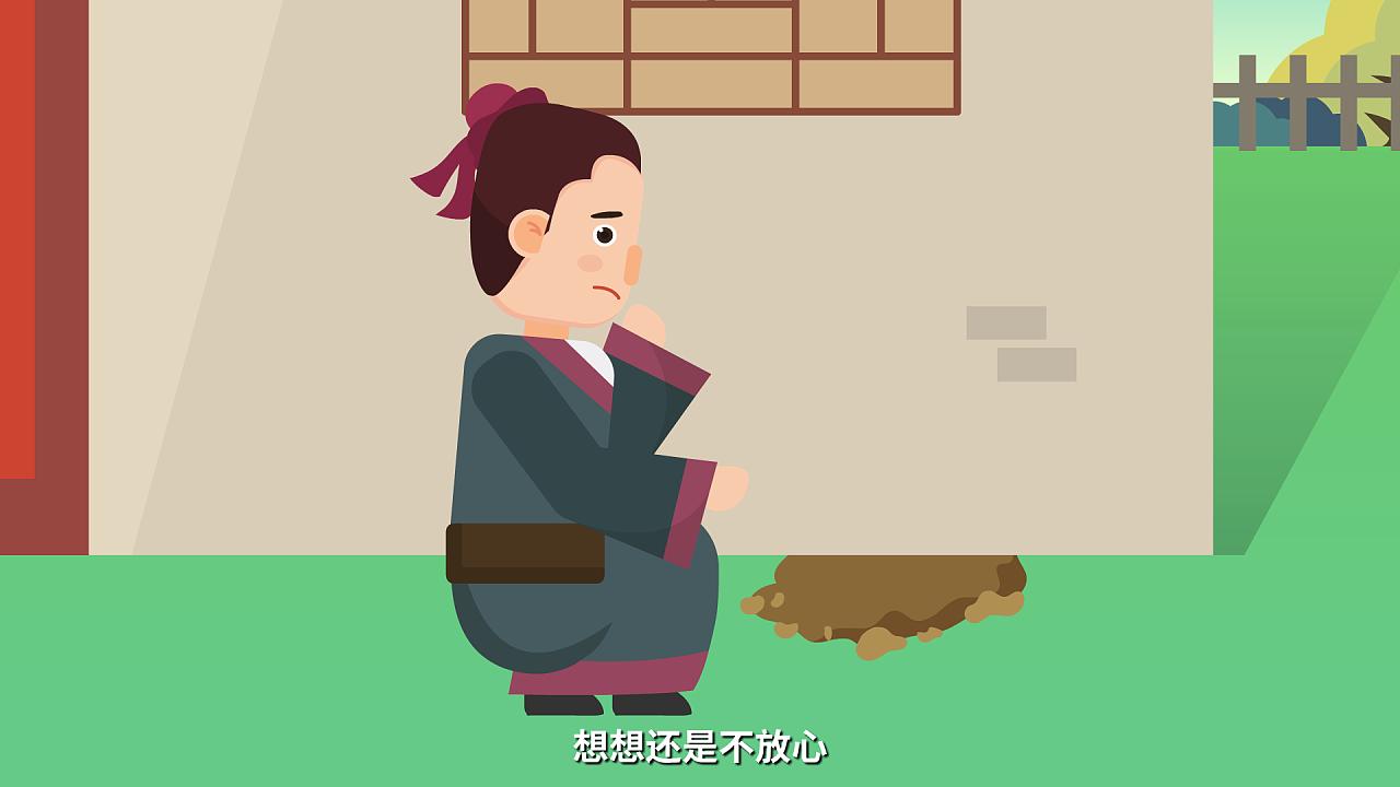 成语什么言利口_成语故事简笔画