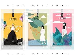 服装品牌 HESHI  24节气宣传海报