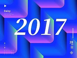 2017学习总结