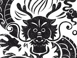 古代神兽图腾拓印——茶叶包装插画