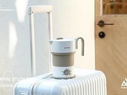 旅行折叠水壶 | 品拍传媒