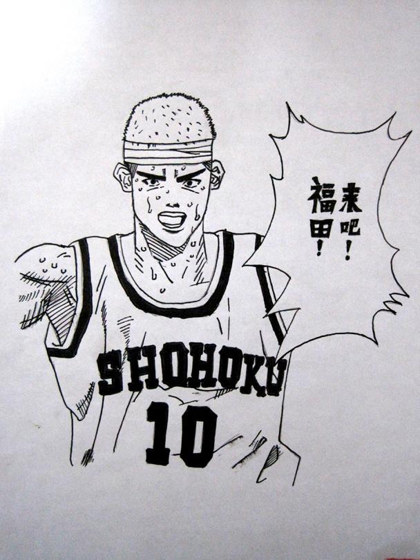 手绘漫画作品集3