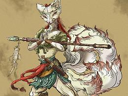 山海经系列作品——九尾狐