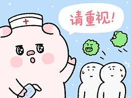 「冠状病毒小科普」来自小护士丸子猪的温馨提醒