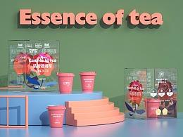 《Essence of tea 精粹即溶茶》玫瑰花茶 茶粉 三顿半