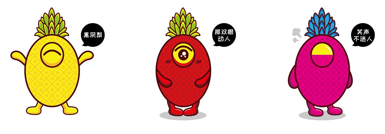 黑凤梨【原创卡通小插画】图片