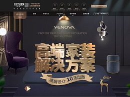 业之峰装饰公司网页设计