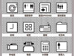 黑白像素风 iPhone X ICON