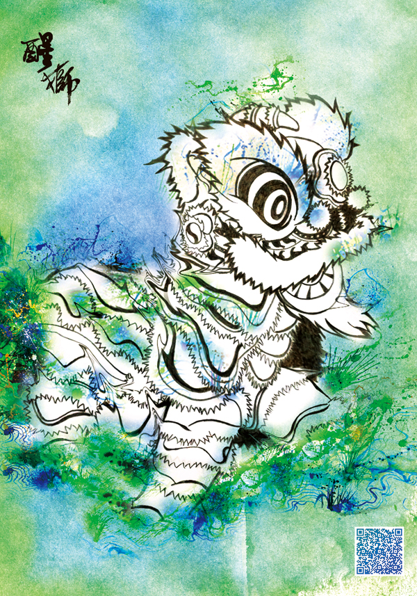 彩色手绘图醒狮
