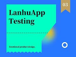 蓝湖App:可用性测试方法导向