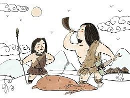 原始人狩猎