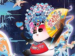「东方胖丸」- 熊猫京戏 国风回潮