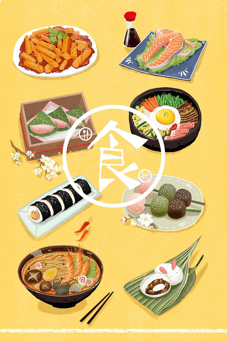 一组手绘食物