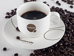 puntocafe咖啡厅视觉识别设计