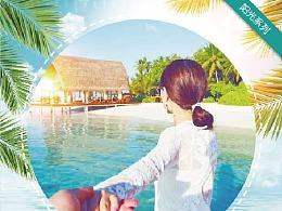 旅游海报  ·  海南