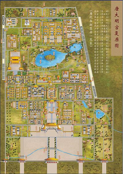 大明宫地图手绘稿