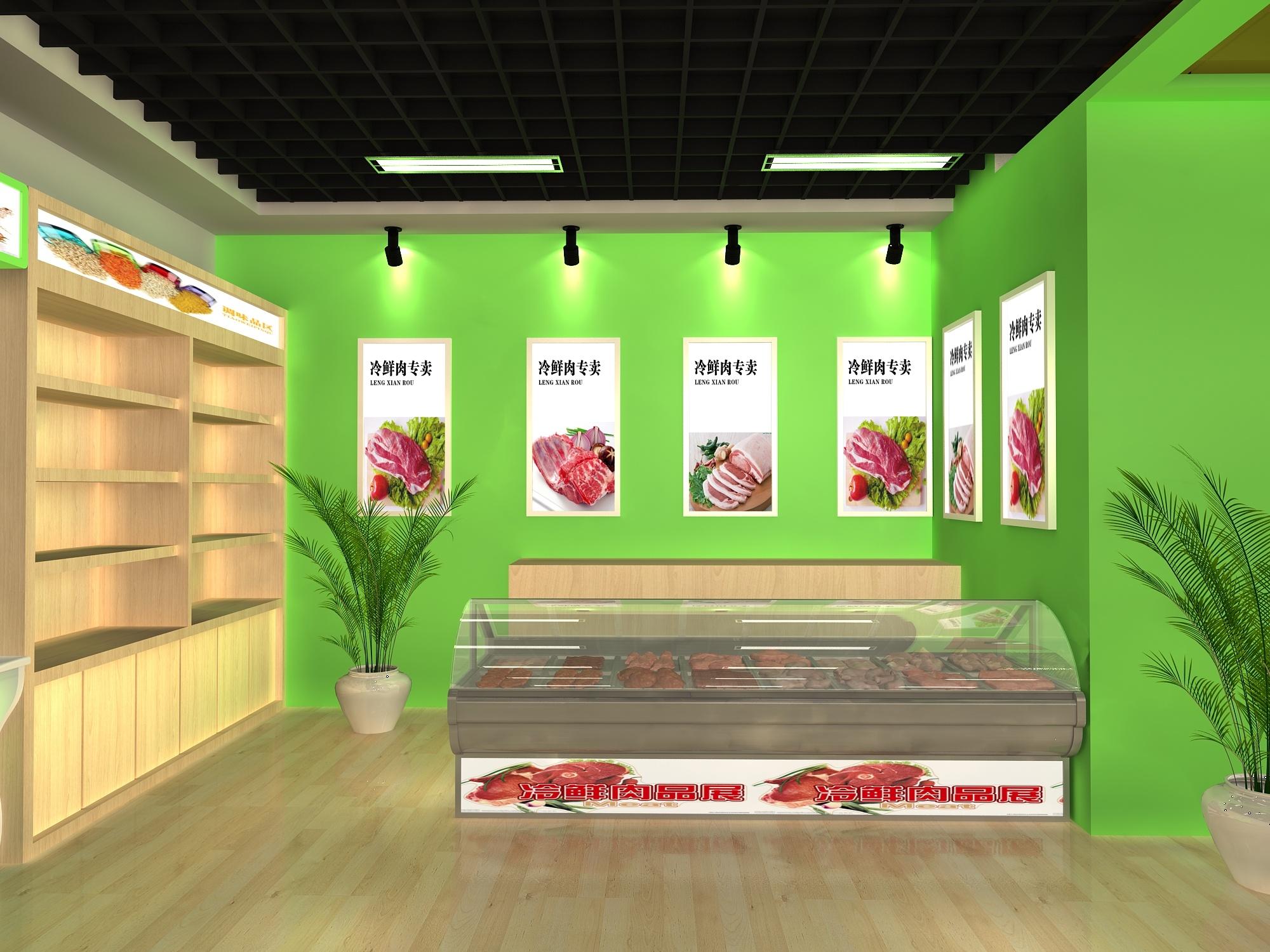 蔬菜专卖店