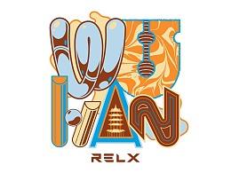 RELX 城市主题限量艺术包装设计