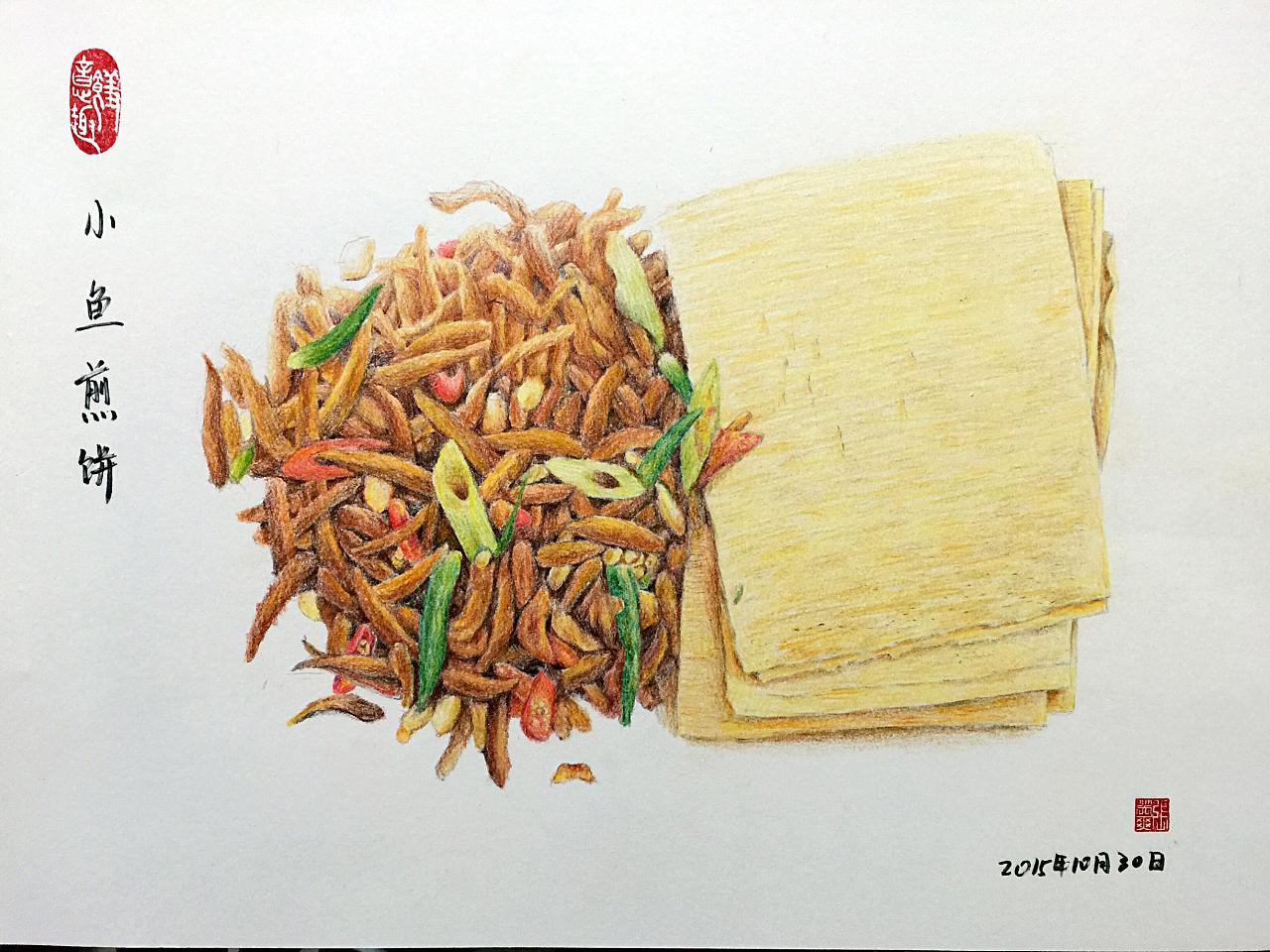 彩铅手绘小吃系列
