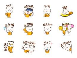 柠檬猫的日常-LINE贴图