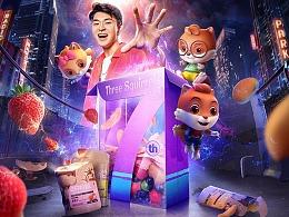 『三只松鼠』七周年店庆活动策划分享
