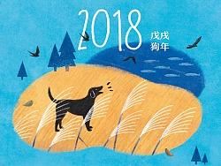 """2018历历在木,有""""心""""日历"""