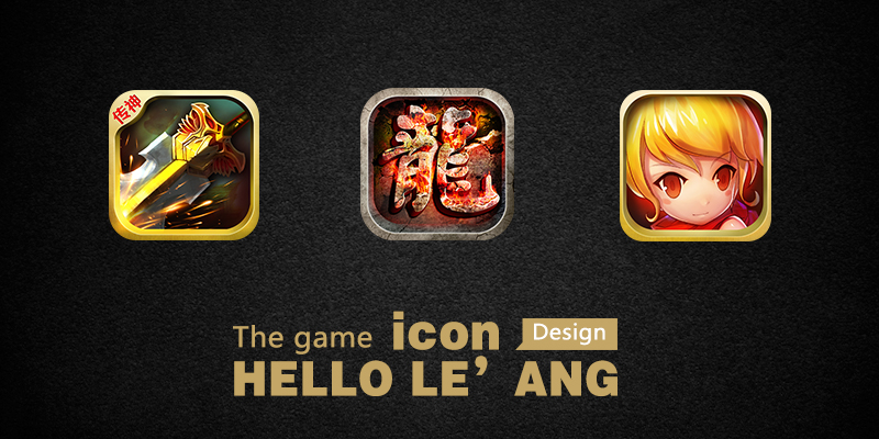 游戏icon设计|图标|ui|亮leang