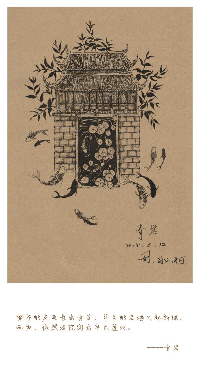 南北之行手绘作品集|其他绘画|插画|司南