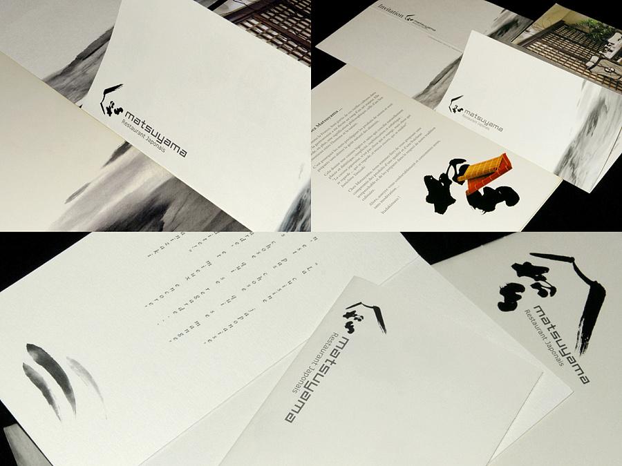 查看《之间设计-松山日本料理》原图,原图尺寸:1228x921