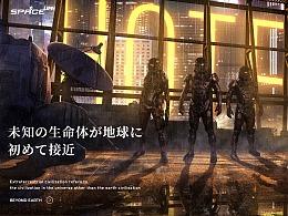 【第三类接触CONTACT】合成海报