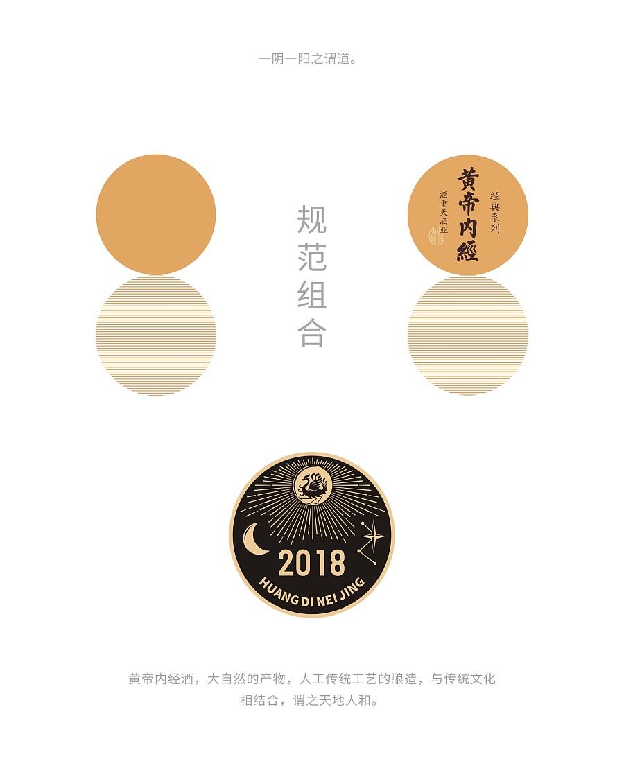 查看《黄帝内经是中国的经典之作》原图,原图尺寸:2479x3088