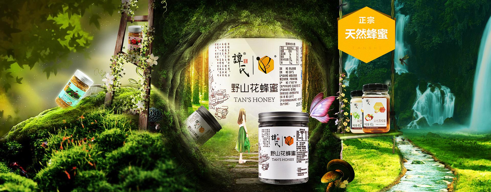 网上蜂蜜广告方案_蜂蜜banner 网页 Banner/广告图 夜魔007 - 原创作品 - 站酷 (ZCOOL)