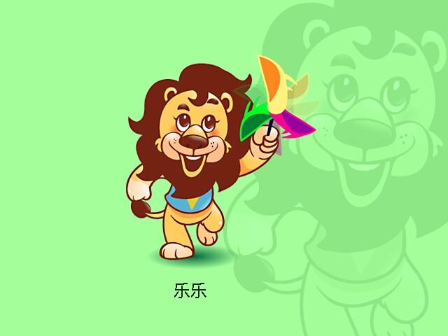 卡通小狮子