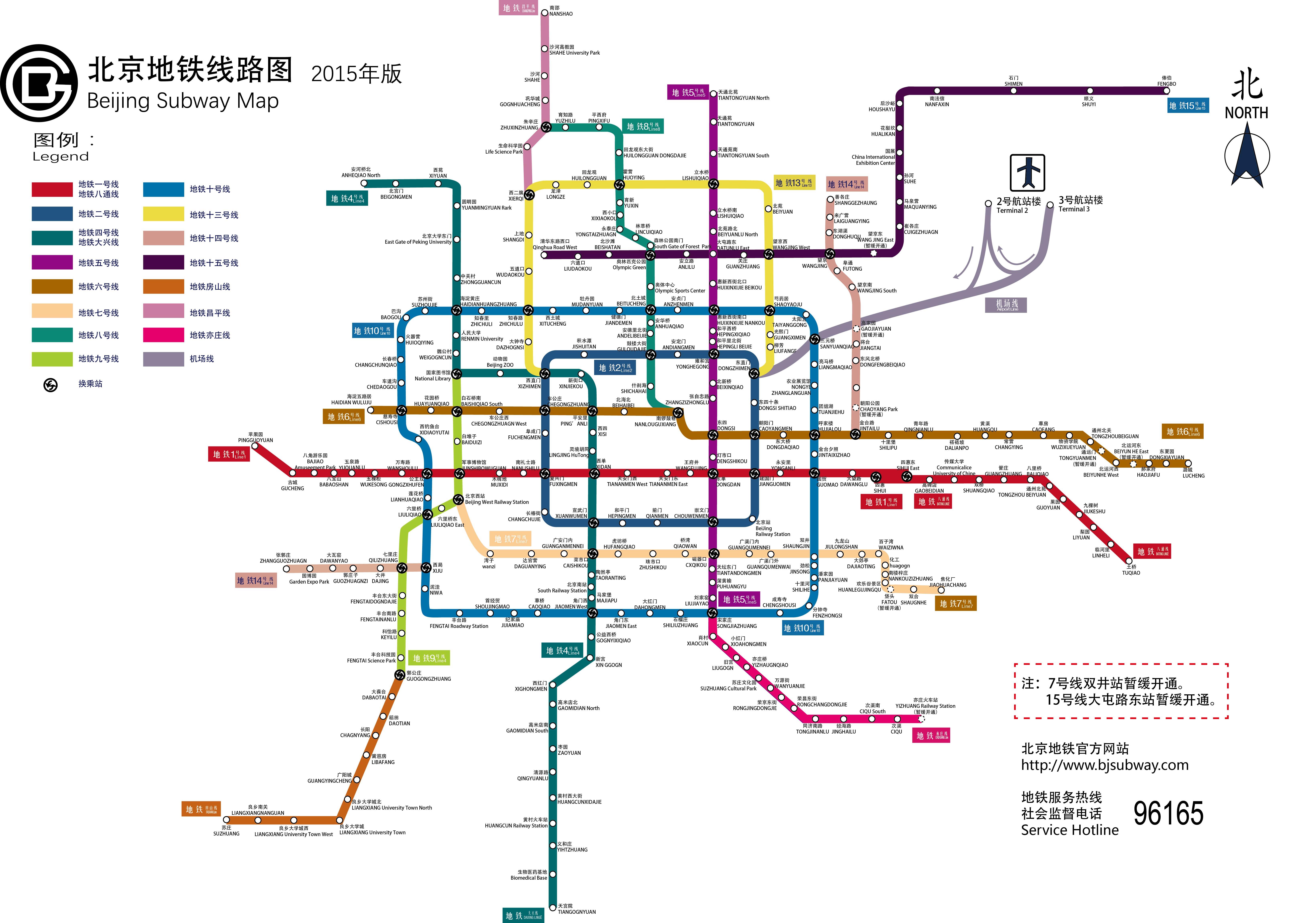 北京地铁图图片