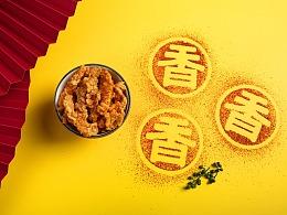 假期错过的炸鸡&奶茶&串串,统统补上丨快餐类美食摄影